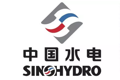 中國水電集團