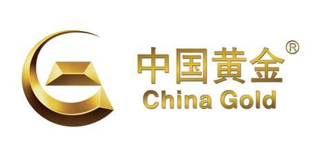 中国黄金集团